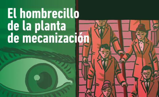 Cuento de Ismael Quintanilla